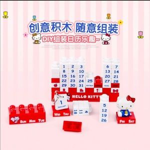 Hello kitty perpetual calendar red